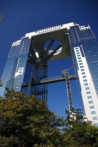 200px-Umeda-skybuilding-day