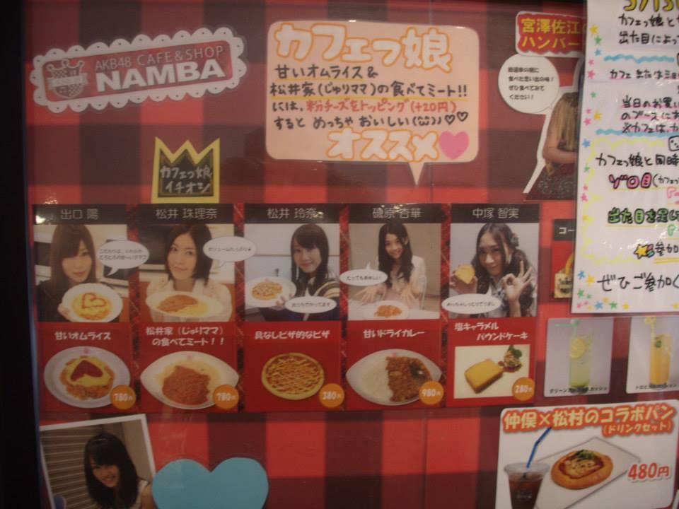 AKBcafe_menu