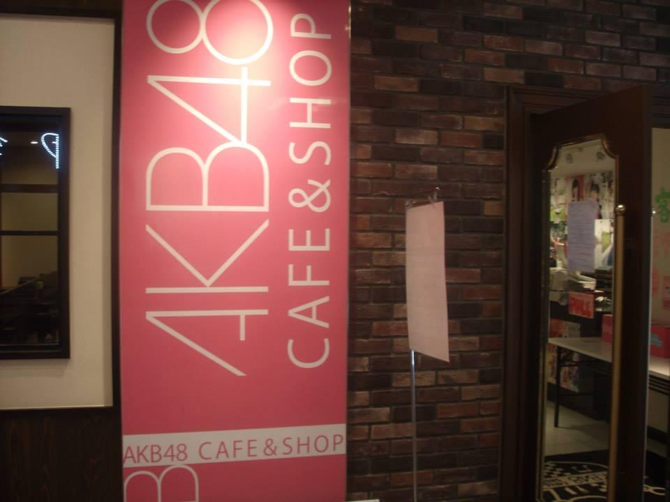AKBshop&cafe