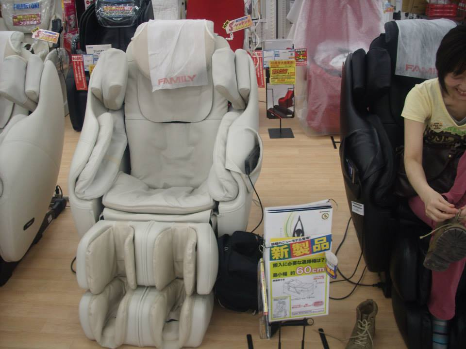 Family Massage Chair