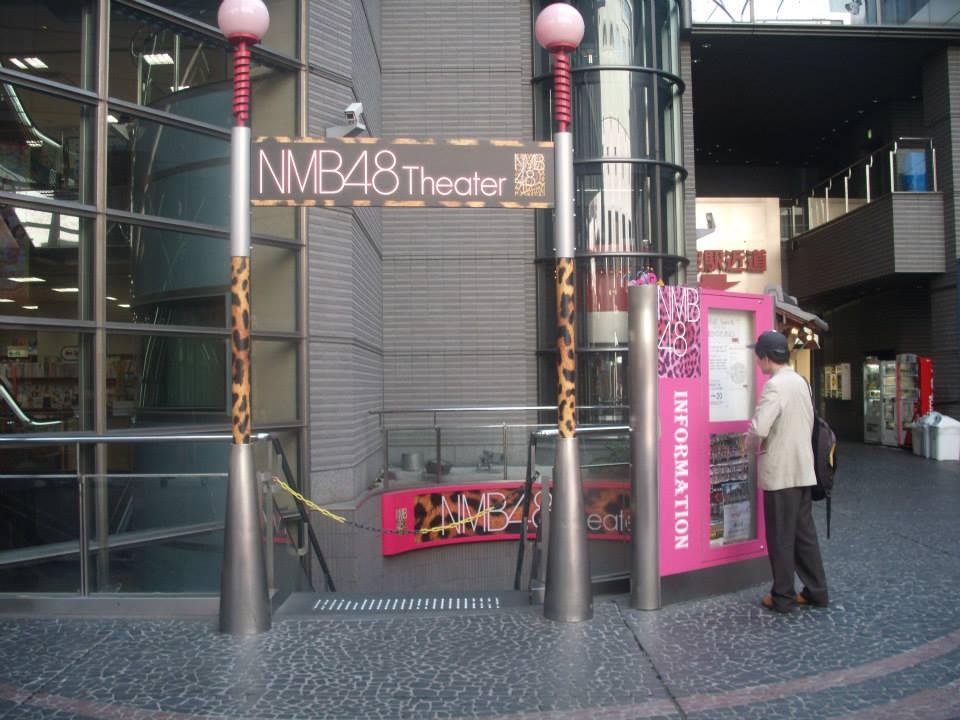 NMBtheater