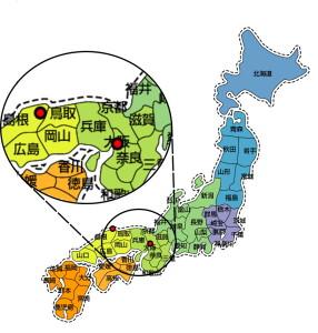 Shimane-Osaka
