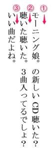 tategaki