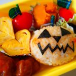 Revenge Boxed Lunch! Terrifying Lunch From Japanese Wife